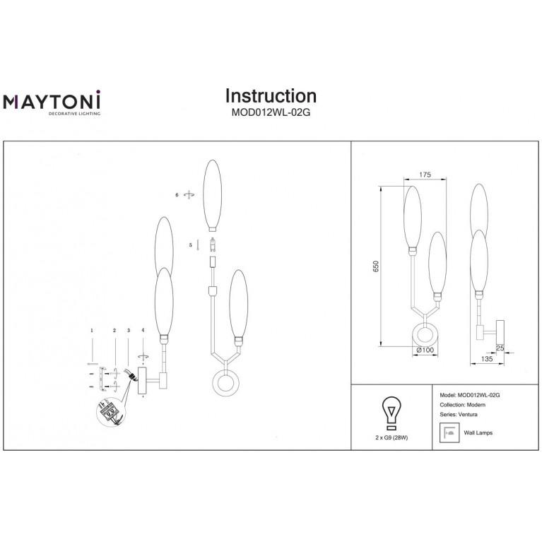 Бра Maytoni Ventura MOD012WL-02G