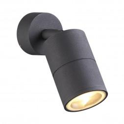 Уличный светильник Odeon Light Corsus 4207/1C