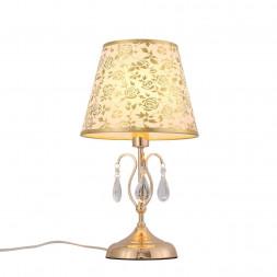 Настольная лампа ST Luce Aumentato SL176.204.01