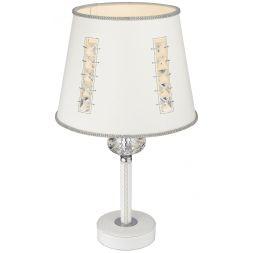 Настольная лампа Wertmark WE392.01.004