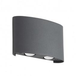 Архитектурный светильник Crystal Lux CLT 023W2 DG