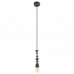 Подвесной светильник Eglo Avoltri 49375