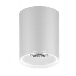 Потолочный светодиодный светильник Gauss Overhead HD011