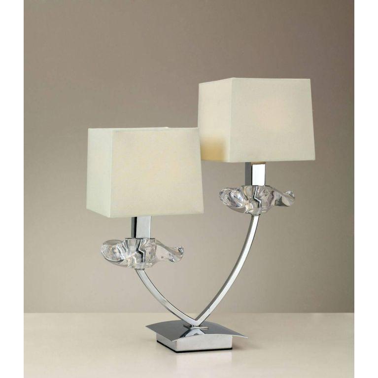 Настольная лампа Mantra Akira 0940