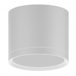 Потолочный светодиодный светильник Gauss Overhead HD025