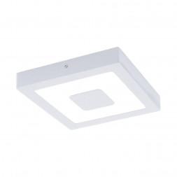Уличный светодиодный светильник Eglo Iphias 96488