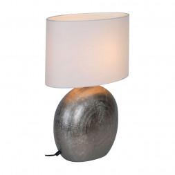 Настольная лампа Arte Lamp A5144LT-1SI