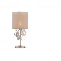 Настольная лампа Maytoni Kira MOD075TL-01N
