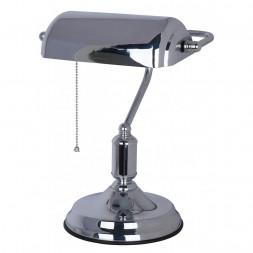 Настольная лампа Arte Lamp Banker A2494LT-1CC