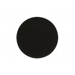 Настенный светодиодный светильник Kink Light Затмение 2201,19