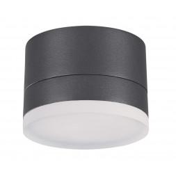 Уличный светодиодный светильник Novotech Kaimas 358084