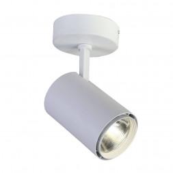 Светодиодный спот Favourite Projector 1773-1U