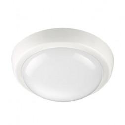 Уличный светодиодный светильник Novotech Opal 357508