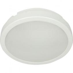 Уличный светодиодный светильник Novotech Opal 357514