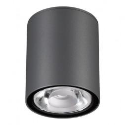 Уличный светодиодный светильник Novotech Tumbler 358011