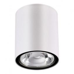 Уличный светодиодный светильник Novotech Tumbler 358012