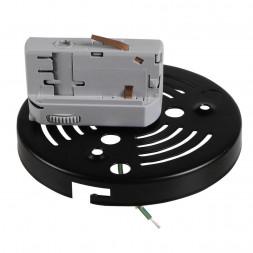 Адаптер для шинопровода Lightstar Asta 594069