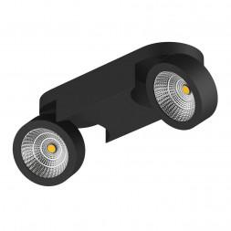 Светодиодный спот Lightstar Snodo 055274