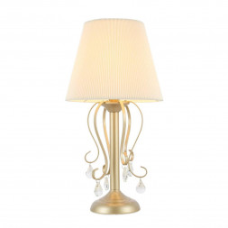 Настольная лампа ST Luce Azzurro SL177.204.01