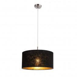 Подвесной светильник Globo Amy 15287H