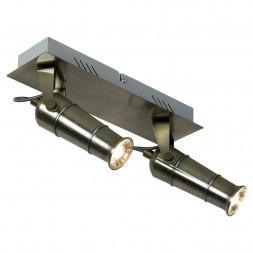 Светодиодный спот Lussole Loft LSP-9510