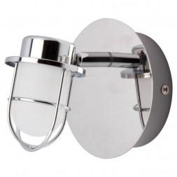 Светодиодный спот Lussole LSP-9926