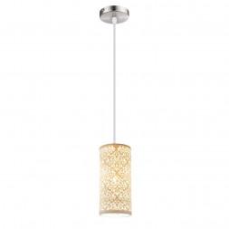 Подвесной светильник Globo Cendres 15918