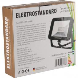 Прожектор светодиодный Elektrostandard Slus LED 10W 6500К 4690389067488