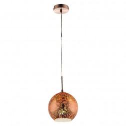 Подвесной светильник Globo Koby 15845