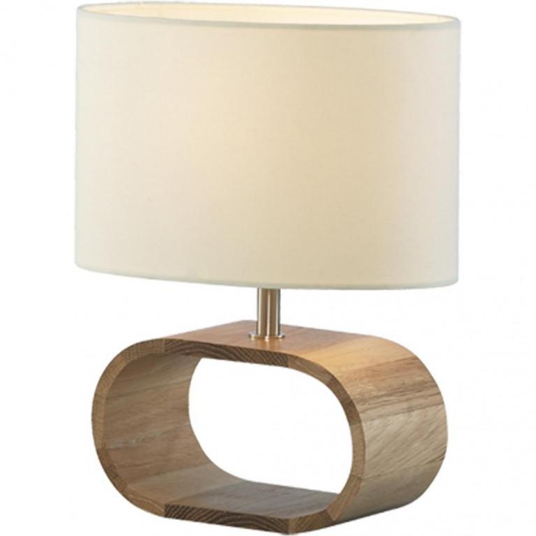 Настольная лампа Arte Lamp Woods A1011LT-1BR