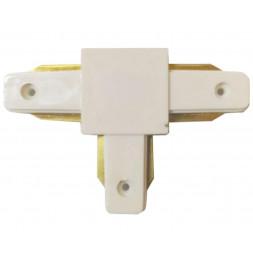 Коннектор Т-образный Kink Light Треки 168,01