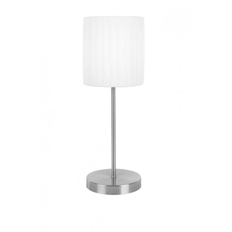 Настольная лампа Globo La Nube 15105T