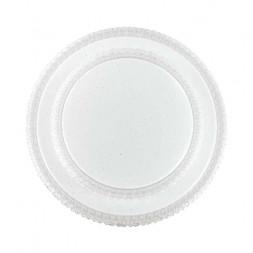 Настенно-потолочный светодиодный светильник Sonex Floors 2041/DL