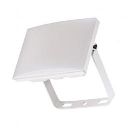 Прожектор светодиодный Novotech Armin Led 30W 358139