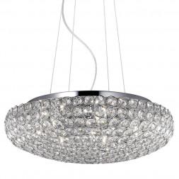 Подвесной светильник Ideal Lux King SP7 Cromo