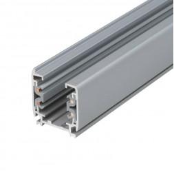 Шинопровод трехфазный (09725) Uniel UBX-AS4 Silver 200