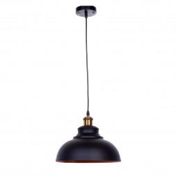 Подвесной светильник Lumina Deco Boggi LDP 6858 BK+GD