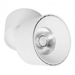 Светодиодный спот Lumina Deco Maxton LDC 8054-12WCOB YL-D90*H110 WT
