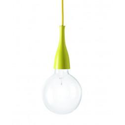 Подвесной светильник Ideal Lux Minimal SP1 Giallo