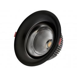 Встраиваемый светодиодный светильник Kink Light Точка 2140,19