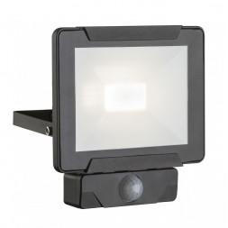 Прожектор светодиодный Globo Urmia 34010S