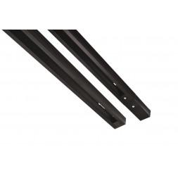 Шинопровод Arte Lamp Track Accessories A510006