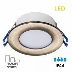 Встраиваемый светильник Citilux CLD008013