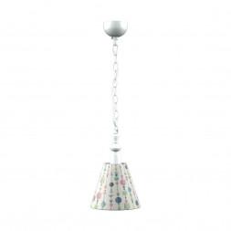 Подвесной светильник Lamp4you Classic E-00-WM-LMP-O-17