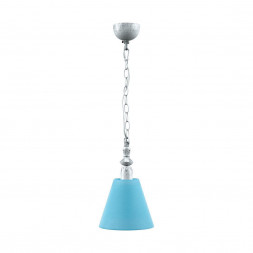 Подвесной светильник Lamp4you Provence E-00-G-LMP-O-28
