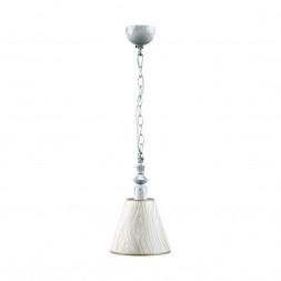 Подвесной светильник Lamp4you Provence E-00-G-LMP-O-5