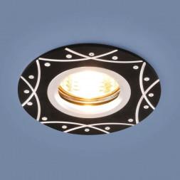 Встраиваемый светильник Elektrostandard 5157 MR16 BK черный 4690389095399