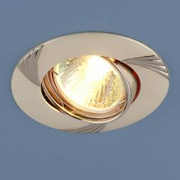 Встраиваемый светильник Elektrostandard 8004 MR16 PS/N перламутровое серебро/никель 4690389063336