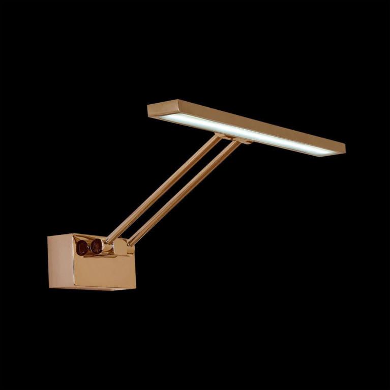 Подсветка для картин Citilux Визор CL708353
