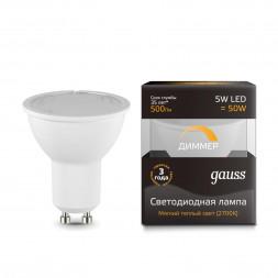 Лампа светодиодная диммируемая GU10 5W 3000K матовая 101506105-D